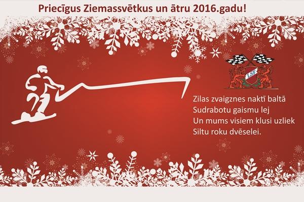 Priecīgus Ziemassvētkus un laimīgu jauno 2016.gadu